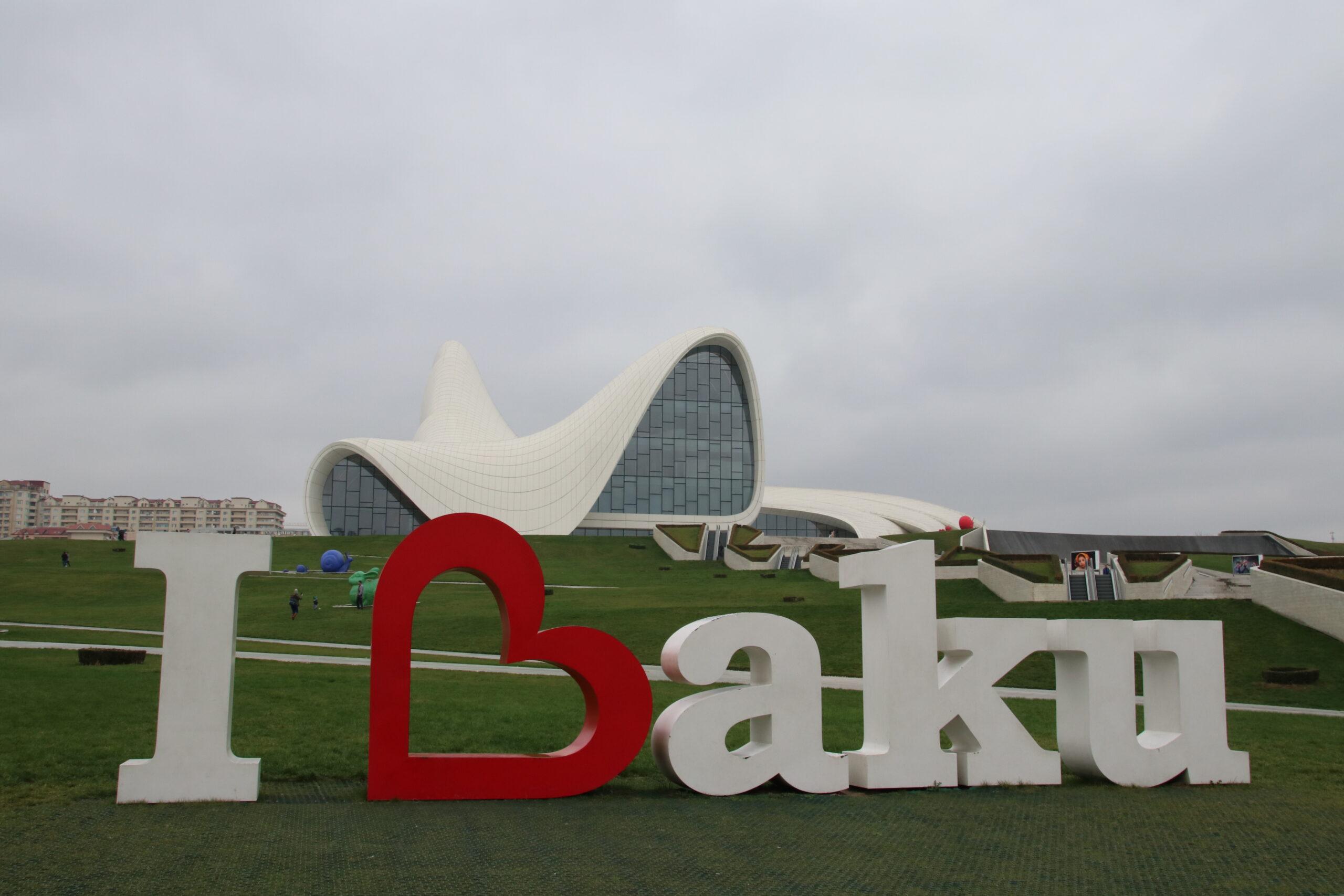 【バクー】アゼルバイジャンの首都バクーの街を歩く