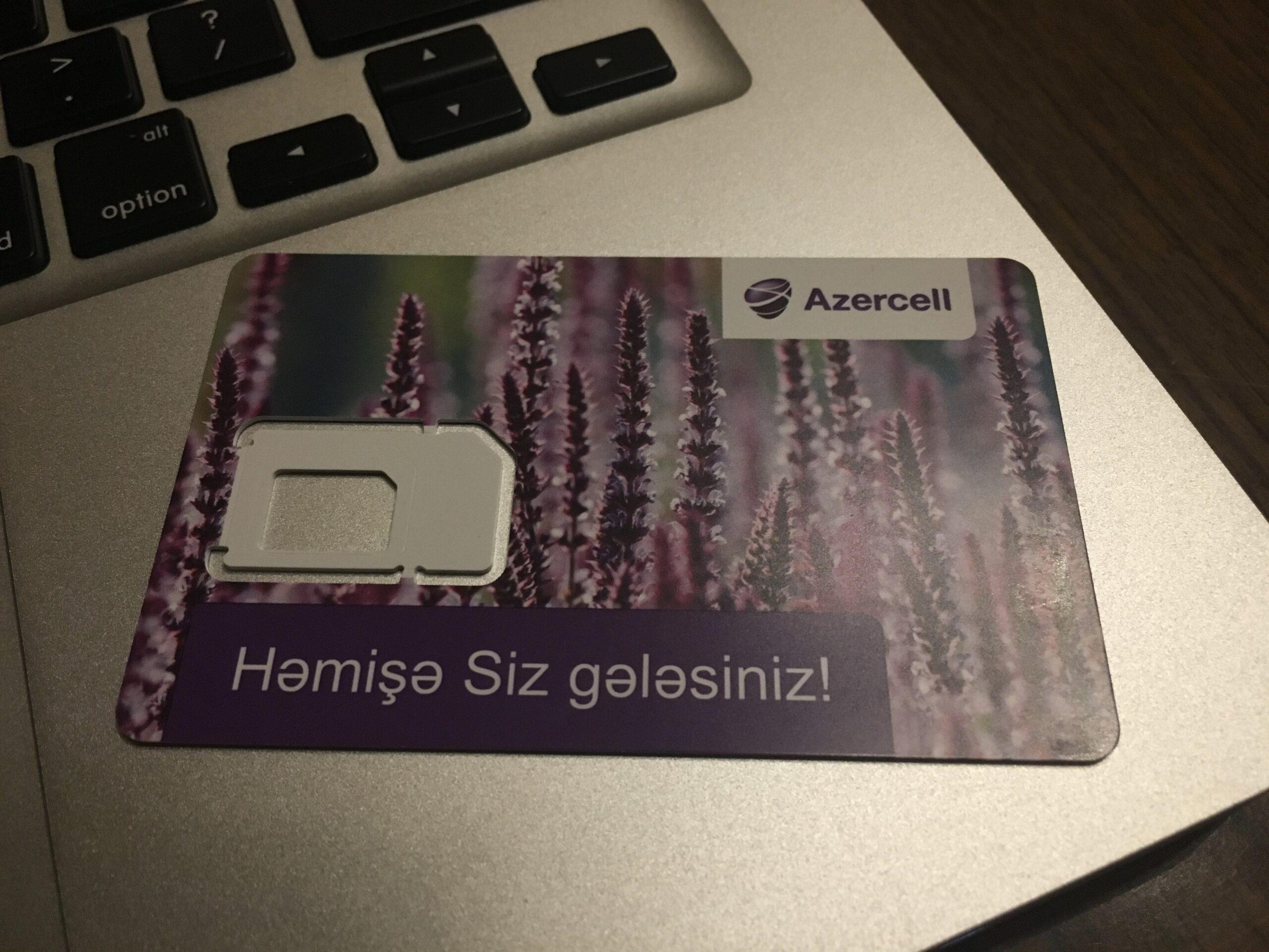 【アゼルバイジャン】空港で購入したアゼルバイジャン現地SIMカードの紹介