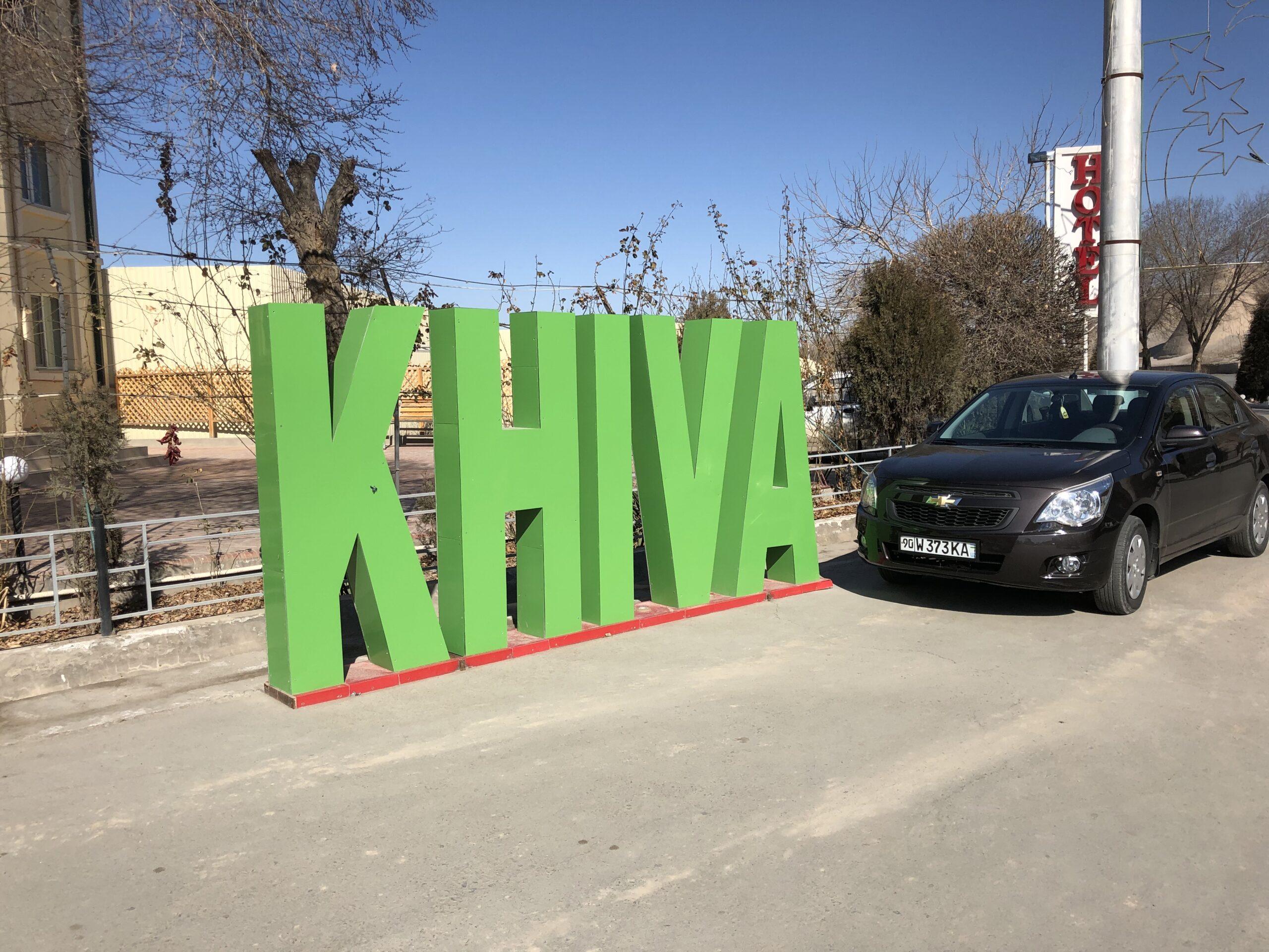 【ヒヴァ】ウズベキスタンの世界遺産の街ヒヴァへの行き方