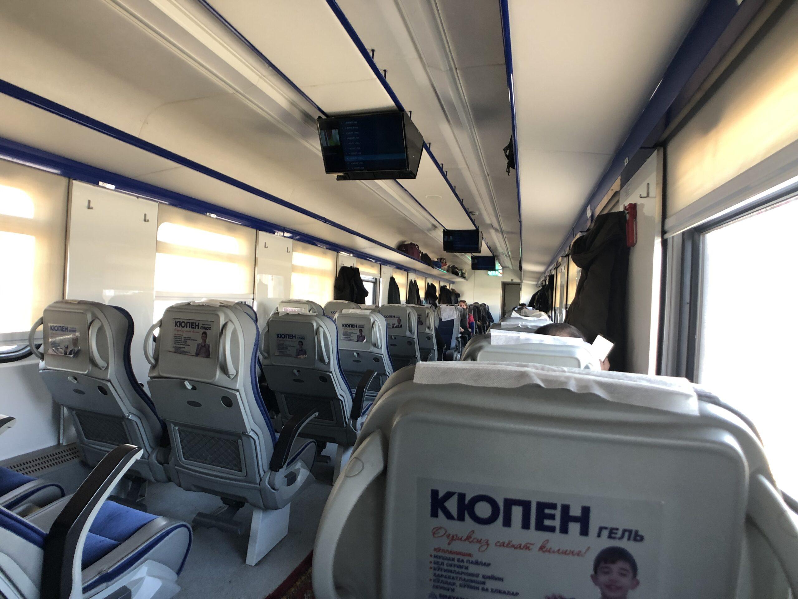 【ウズベキスタン】素人が教えるウズベキスタンの鉄道チケットの買い方